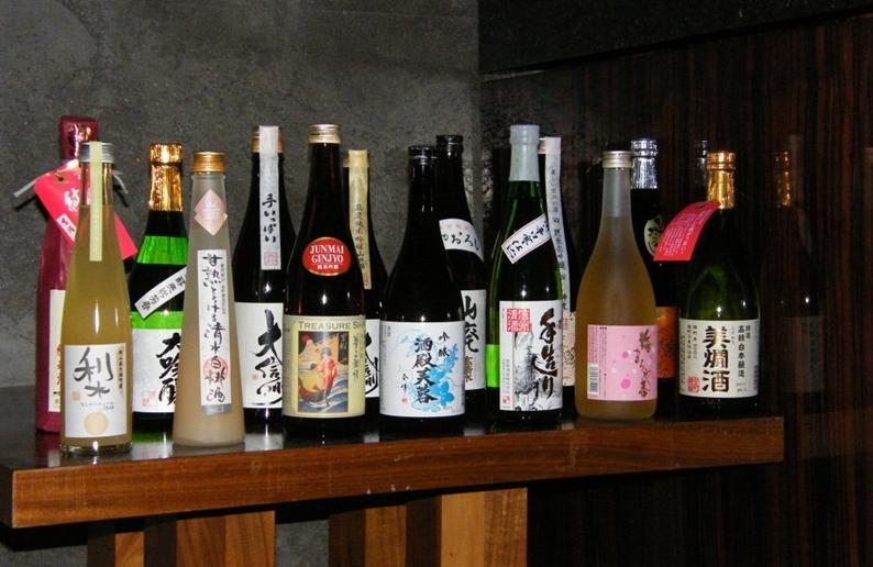 Sake Ginjyo